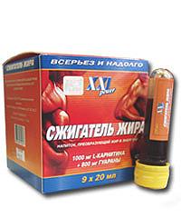 http://www.sport-fit.ru/images/pitanie/xxl_power/sjig_jira_20.jpg